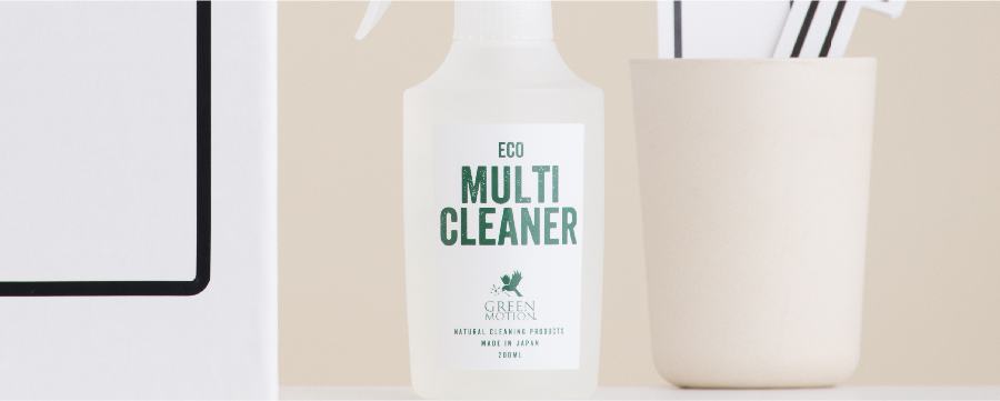 ECO MULTI CLEANERのすすめ〈どこまでマルチ?編〉